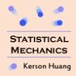 統計力學特論